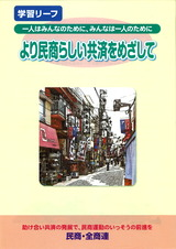 20130521164640_00001