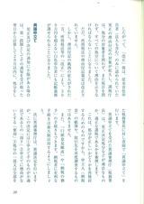 201209納税者の権利 (35)