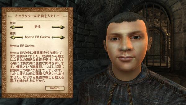 Oblivion 2011-05-22 02-11-39-85