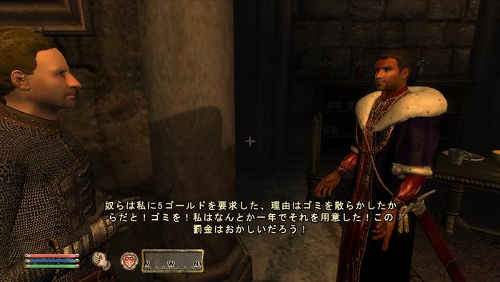 Oblivion 2011-09-19 13-00-25-09