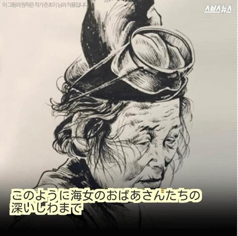 ダウンロード (6) (2)