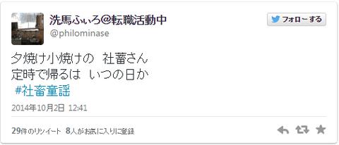ダウンロード (3) (1)