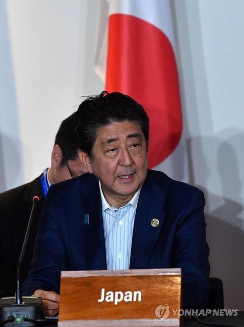 【韓国の反応】韓国政府、慰安婦財団の解散発表→安倍首相「慰安婦合意は国際的な約束。守らなければ国家間の関係は成立しない」