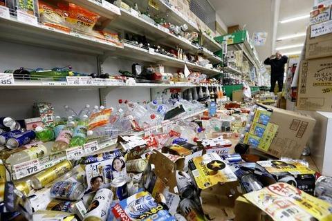 【韓国の反応】新潟でM6.7の地震が発生→韓国ネット、狂喜乱舞のお祭り騒ぎ