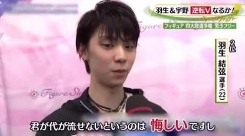 【韓国の反応】韓国人「私が日本の良いニュースを紹介する理由」