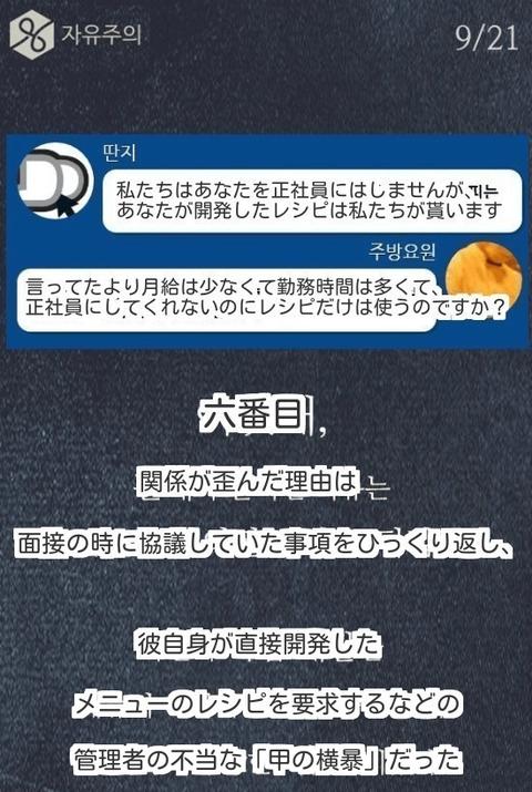 ダウンロード (2) (2)