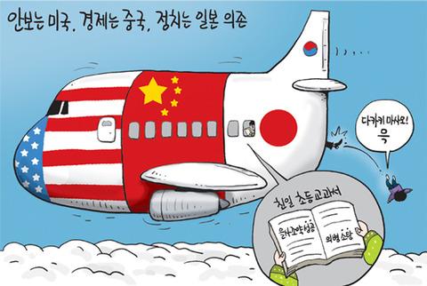 【韓国の反応】韓国人「過去にこだわる民族に未来はない」「シャーマン国務省次官の発言は、米国の、韓国に対する疲労が限界に達しつつあるというシグナルだ」