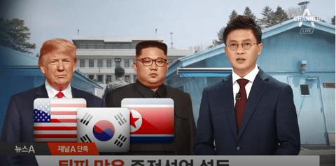 【韓国の反応】調停役を自任したムンジェイン政府、米国の説得に乗り出す→米国、一刀両断で拒絶