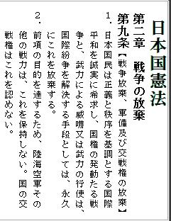 ダウンロード (1) (1)