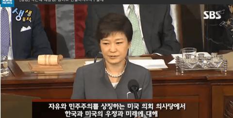 【韓国の反応】韓国人「訪米のムンジェインを馬鹿みたいに褒め称えている韓国マスコミ……かつての朴槿恵訪米時の馬鹿騒ぎとまったく同じなのだが…」