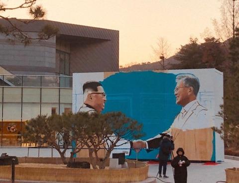 【韓国の反応】韓国人「韓国大統領府前広場に、見るのもおぞましい看板が・・・」