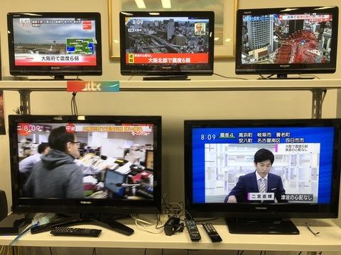【韓国の反応】「震度6にひっくり返ったのに…日本、歯車のように動いた」韓国マスコミ