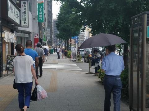 【韓国の反応】日傘が日本の男性を猛暑から助ける?→韓国人「韓国も日傘は女性だけという固定観念をなくそう!」