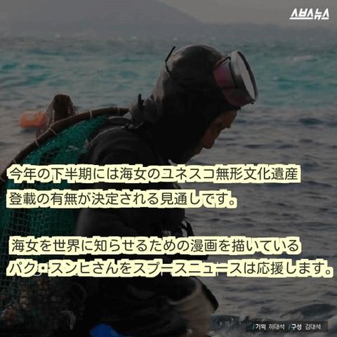 ダウンロード (16) (1)