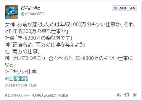 ダウンロード (6) (1)