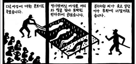 ダウンロード (5) (1)