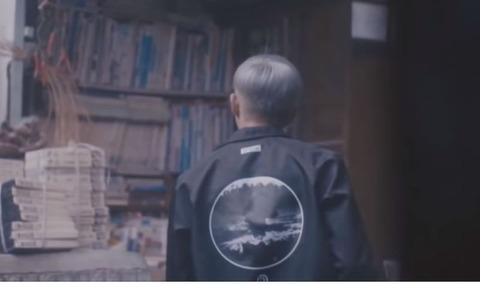 【韓国の反応】韓国人「原爆Tシャツの防弾少年団に憑依した韓国人たちの集団コメディ」