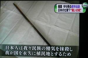 170530_1716~02