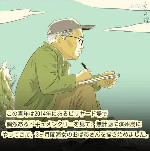 ダウンロード (4) (2)
