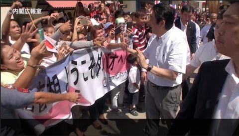 【韓国の反応】韓国政府「日本の右傾化と安倍首相の国粋主義的な動きを世界が心配している」→韓国人「世界のどの国が心配しているのか?コメディである…」