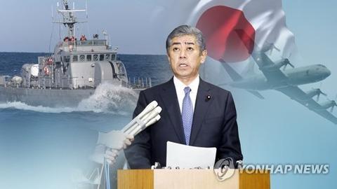 【韓国の反応】日本防衛省、新証拠として「レーダー探知音」を公開し、韓国との協議中断を宣言