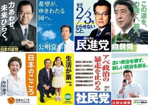 【韓国の反応】「イギリスのEU離脱が日本の参議院選挙に与える影響は?安倍のピンチか?」韓国メディアは連日のように日本の野党を応援中