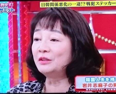 【韓国の反応】岩井志麻子「韓国は手首を切るブスという風に考えておけばだいたい片付く」