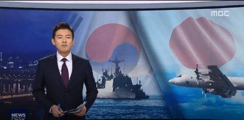 【韓国の反応】日本政府、全面否定「哨戒機が近接飛行したというのは事実じゃない。韓国が嘘をついている」「このような状況で近接飛行するバカはいない」