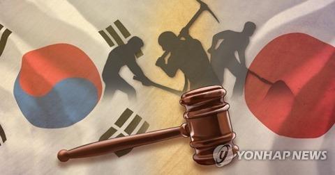 【韓国の反応】ソウル高裁が日立造船にも賠償命令→日立「日本政府と連絡をとりあって対応」【いわゆる元徴用工訴訟】