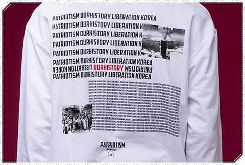 【韓国の反応】BTS(防弾少年団)、反日論議でMステ出演中止 「原爆Tシャツ」着用で波紋