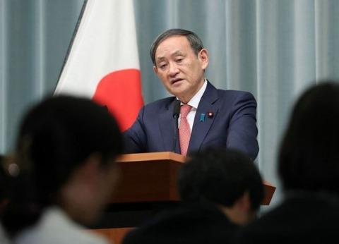 【韓国の反応】日本政府側、ムンジェインを痛烈に一斉批判「韓国が責任を負うべき問題。日本側に責任転嫁するな」「韓国は国際法を守れ」「事実を事実として見ない発言」