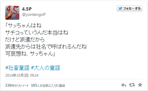 ダウンロード (2) (1)