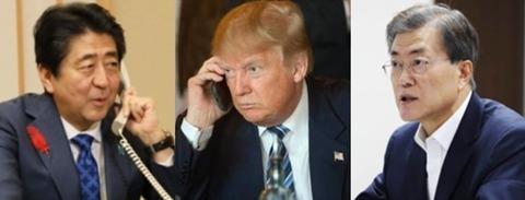【韓国の反応】ムンジェイン、トランプに「少しでいいから訪韓して。できたら日本訪問前に」→トランプ「日本の帰国途中に立ち寄れば十分」→韓国政府発狂、外交部職員の携帯電話調査