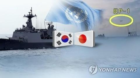 【韓国の反応】韓国国防部、接近する自衛隊機に射撃レーダーを照射すると通知→韓国「通知してない。日本の報道は事実無根」→数時間後「やっぱり通知していた」