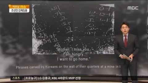【韓国の反応】韓国人「嘘の歴史認識に基づくコンプレックスまみれの韓国人を放置するのは日本にとっても良くない。日本のマスコミ、知識人、政治家たちは韓国の嘘に抵抗すべきだ」