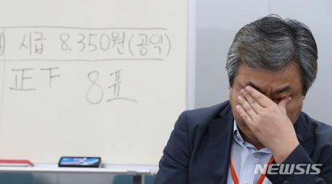【韓国の反応】韓国、来年の最低賃金を10.9%引き上げの8350ウォンに決定→中小企業や零細企業が大反発、あちこちで「不履行宣言」