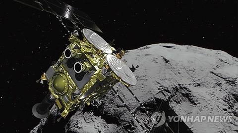【韓国の反応】日本の「はやぶさ2」の探査ロボ、リュウグウ着陸に成功