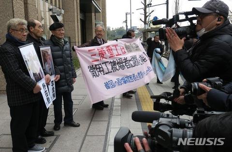 【韓国の反応】いわゆる徴用裁判の原告がまた三菱本社をアポなしで訪問→門前払い「2月末まで返事しないなら3月1日に強制執行する用意がある」と高らかに宣言