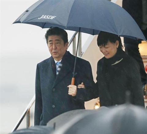 【韓国の反応】韓国人「航空自衛隊(JASDF)という文字が刻まれた日本の政府専用機と安倍首相の持っていた傘」