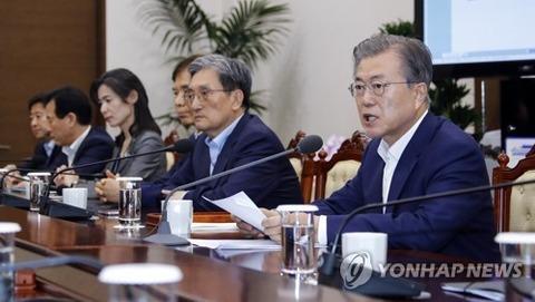 【韓国の反応】ムンジェイン、日本をさらに挑発「韓国より日本経済のほうが大きな被害を受けることになるだろう!」