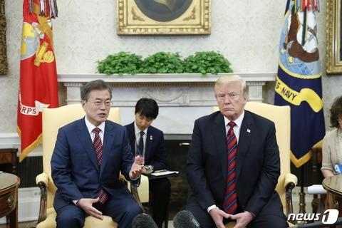 【韓国の反応】ハシゴを外されてパニック状態の韓国政府「トランプ大統領の意図を把握しようとしている」深夜の緊急会議【米朝会談中止】