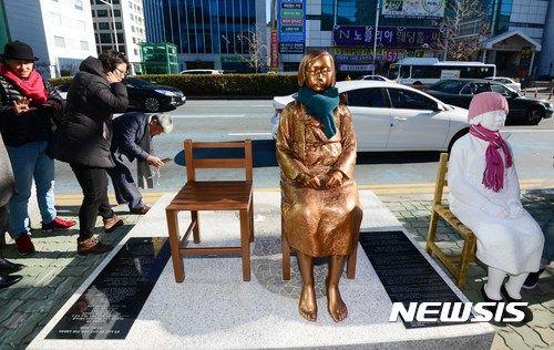 韓国最大野党「日本よ、10億円返すから震えて待ってろ」 [無断転載禁止]©2ch.net [535050937]YouTube動画>4本 ->画像>53枚