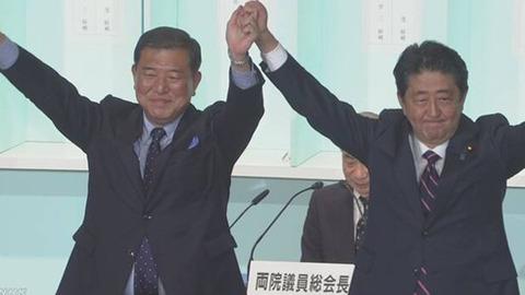 【韓国の反応】韓国人特派員の謎報道→「安倍と石破が合唱『戦争したい!』」