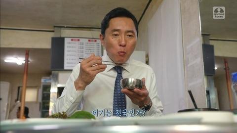 【韓国の反応】「孤独のグルメ」韓国上陸して炭火カルビを食べた五郎さんに韓国人たち大はしゃぎ
