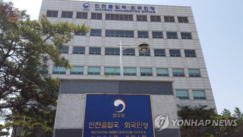 【韓国の反応】韓国人「韓国以外では全く通じない『韓国用の単語』」