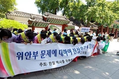 【韓国の反応】韓国人「韓国で謝罪行脚する『日本人女性』の正体と統一教会の『旭日旗マーク』…韓国マスコミが伝えない不都合な真実とは?」