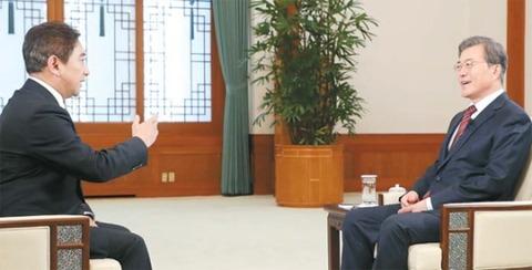 【韓国の反応】ムンジェインに冷淡な中国「3不を中国国民の前で約束せよ」