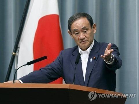 【韓国の反応】菅官房長官、ムンジェインに直撃弾「韓国大統領の言葉は国際法に合致していない」