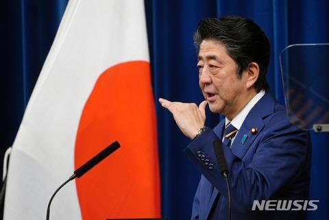 【韓国の反応】安倍首相、韓日議員連盟ソウル総会のとき恒例の「ムン大統領への親書」「祝辞」を送らないことを決定