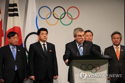 【韓国の反応】日本のスポーツ界「北朝鮮の選手の平昌オリンピック参加は不公平」批判